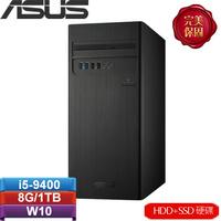 ASUS華碩 H-S340MC-I59400008T 桌上型電腦