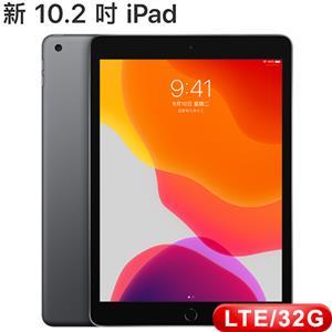 APPLE 10.2 吋 iPad Wi-Fi + 行動網路機型 32GB - 太空灰色 (MW6A2TA/A)