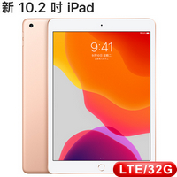 APPLE 10.2 吋 iPad Wi-Fi + 行動網路機型 32GB - 金色 (MW6D2TA/A)