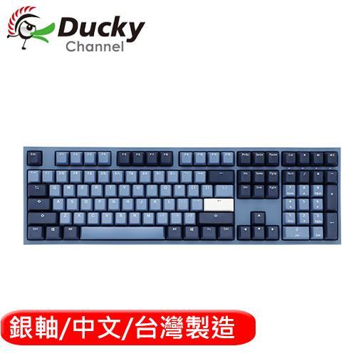 Ducky ONE 2 海波浪Good in blue 機械鍵盤 銀軸中文