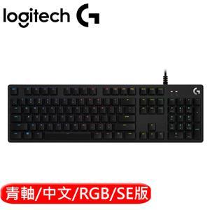 Logitech 羅技 G512 SE機械式電競鍵盤 青軸中文  2019版