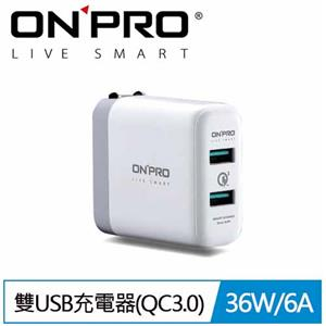 ONPROUC-2PQC36 雙USB充電器(36W/6A) 白