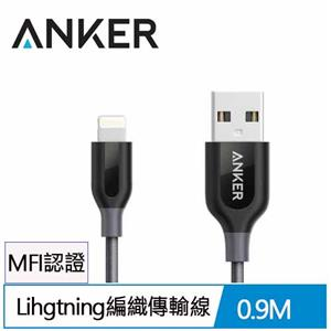 ANKER PowerLine+ Lihgtning MFI 編織充電線0.9M(灰)