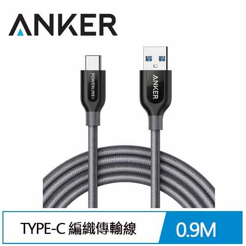 Anker A8168 PowerLine+ USB-C to USB-A3.0編織線0.9M(灰)