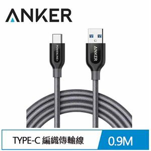 Anker PowerLine+ USB-C to USB-A3.0編織線0.9M(灰)