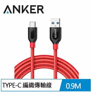 Anker PowerLine+ USB-C to USB-A3.0編織線0.9M(紅)