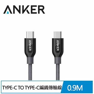 ANKER PowerLine+ USB-C to USB-C2.0編織線0.9M(灰)