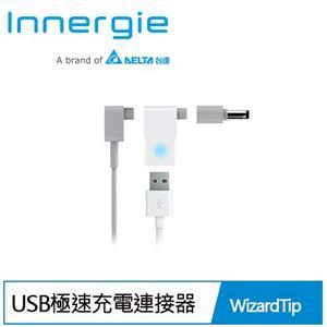 台達電 Innergie WizardTip 筆電專屬USB極速充電連接器