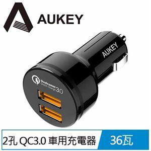 【限量4組】AUKEY CC-T8 2孔 36W QC3.0 車用充電器