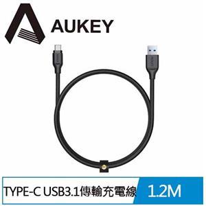 【限量5條】AUKEY CB-AC1 編織尼龍USB-C充電傳輸線1.2米(黑