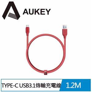 【限量6條】AUKEY CB-AC1 編織尼龍USB-C充電傳輸線1.2米(紅