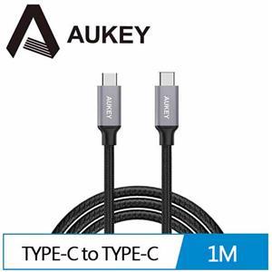 【限量2條】AUKEY USB-C to USB-C 高速傳輸充電線 1M