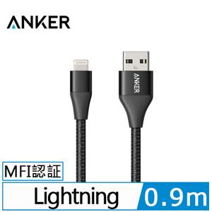 ANKER PowerLine+II Lightning編織充電線+硬殼包0.9M 灰 A8452