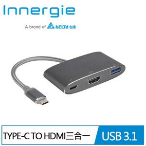 台達電 Innergie MagiCable USB-C to HDMI  多工能集線器 灰