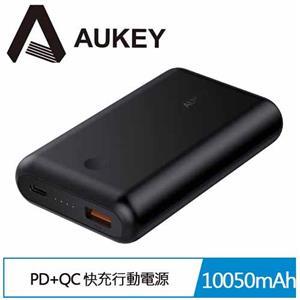 Aukey PB-XD10 PD+QC 快充行動電源10050mAh