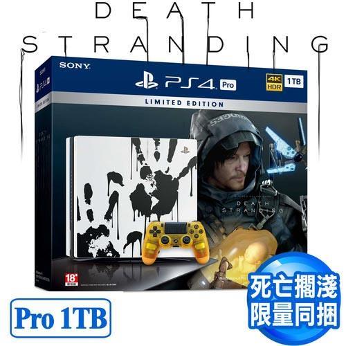 【網購獨享優惠】【客訂】PS4 Pro 遊戲主機 1TB 死亡擱淺/死亡之絆(Death Stranding)同捆組