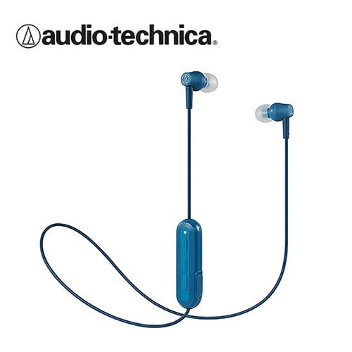 鐵三角 ATH-CK150BT 無線耳機麥克風組(藍色)