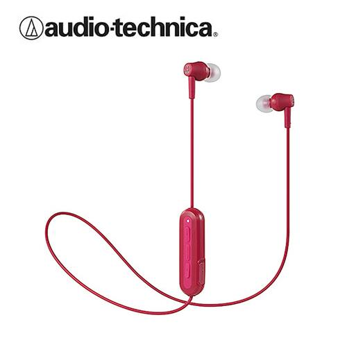 鐵三角 ATH-CK150BT 無線耳機麥克風組(紅色)