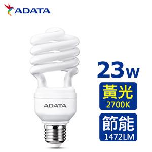 ADATA威剛 23W節能螺旋球燈泡-黃光