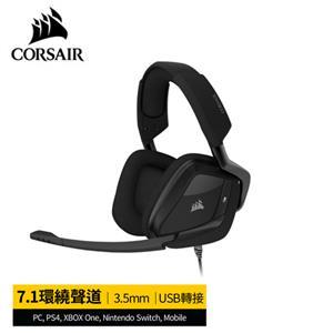 CORSAIR 海盜船 VOID ELITE SURROUND 7.1環繞聲道電競耳機-碳黑