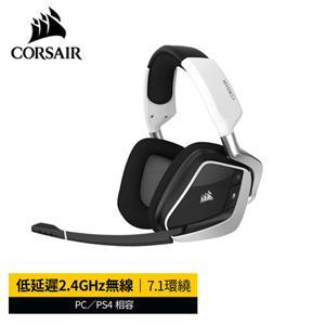 CORSAIR海盜船VOID RGB ELITE Wireless 無線7.1環繞聲道電競耳機-白