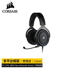 CORSAIR 海盜船 HS50 PRO STEREO 電競耳機-藍