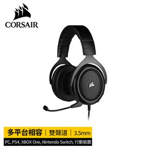 CORSAIR 海盜船 HS50 PRO STEREO 電競耳機-碳黑