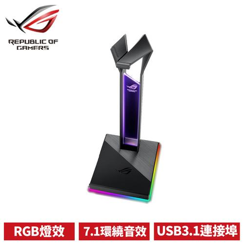 ASUS 華碩 ROG Throne 7.1環繞音效/RGB耳機架