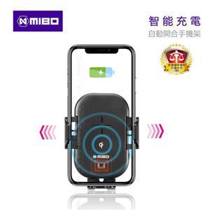 MIBO 米寶 智能Qi充電自動開合手機架