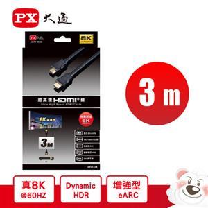 PX大通 真8K HDMI 2.1超高速HDMI線 3米