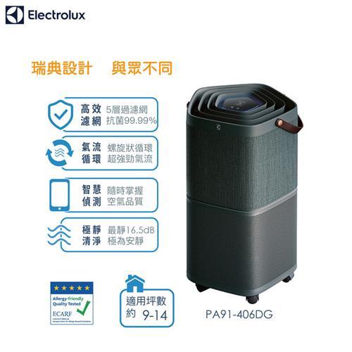 伊萊克斯高效抗菌空氣清淨機PA91-406DG  PA91-406DG