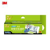 3M淨化級捲筒式靜電空氣濾網  9808-R