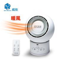 威技 9吋冷、暖、乾燥多功能循環扇  NWF-101H