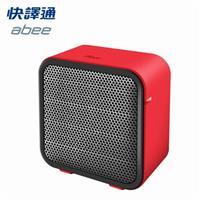 快譯通Abee 迷你型陶瓷電暖器  PTC-MINIR