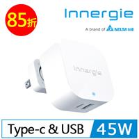 【舊換新】台達電 Innergie 45H USB-C 萬用充電器