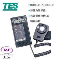 【亮度量測TAF校正套餐】泰仕 數位照度計 TES-1330A + TAF報告書
