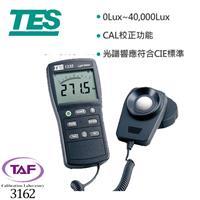 【亮度量測TAF校正套餐】泰仕 數位照度計 TES-1335 + TAF報告書