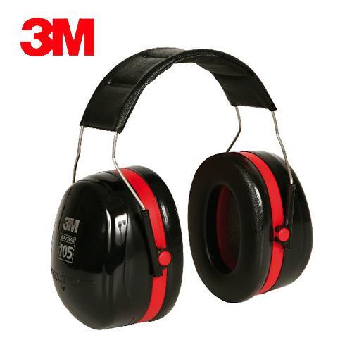 3M™ PELTOR™ Optime™ 105 標準式防音耳罩 H10A