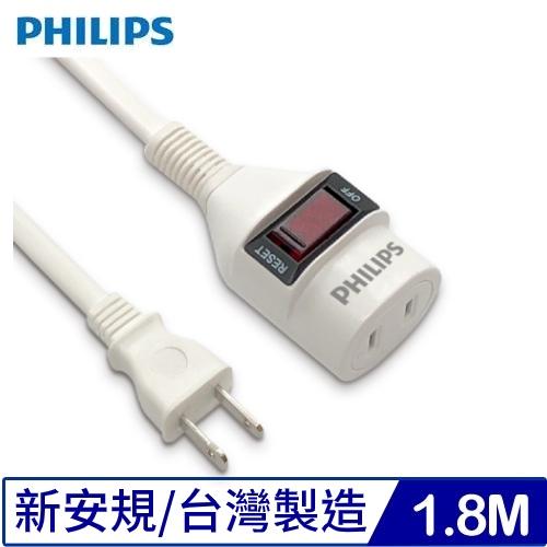 Philips SPB1501WA/96 中繼線1.8米 白色