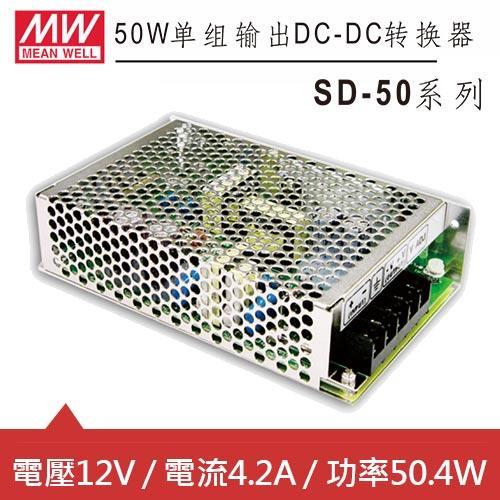 MW明緯 SD-50C-12 12V內置機殼型 (50.4W)