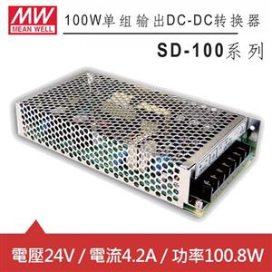 MW明緯 SD-100C-24 24V內置機殼型 (100.8W)
