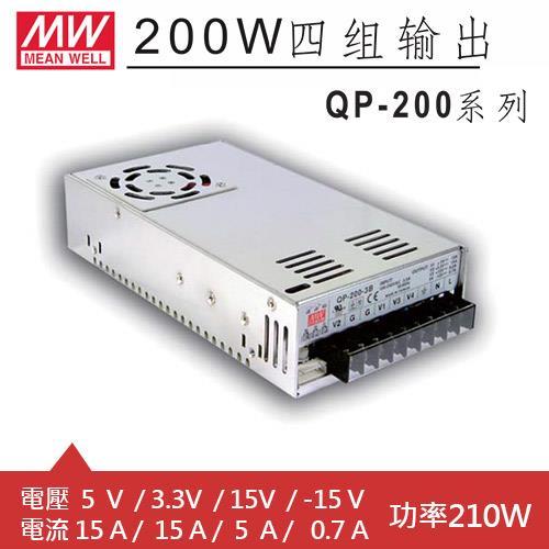 MW明緯 QP-200-3C 四輸出機殼型交換式電源供應器 (210W)