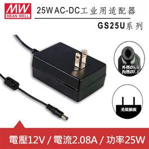 MW明緯 GS25U12-P1J 12V國際電壓插牆型變壓器 (25W)