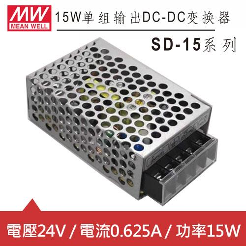 MW明緯 SD-15B-24 24V內置機殼型 (15W)