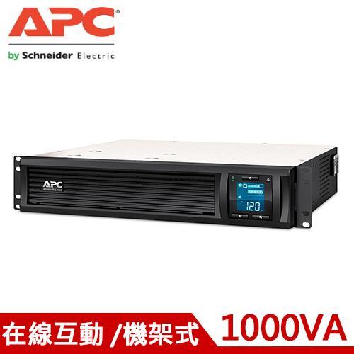 APC艾比希 1000VA 機架型 在線互動式 UPS不斷電系統 SMC1000