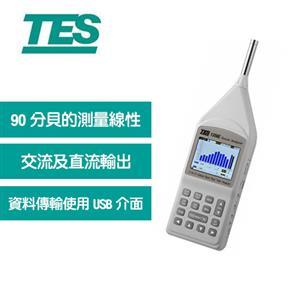 【送TAF檢測報告】TES泰仕 TES-1358E 八音度即時音頻分析儀噪音計