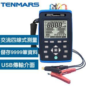 Tenmars泰瑪斯 TM-6001 電池阻抗/容量 測試器