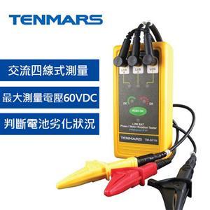 Tenmars泰瑪斯 TM-601N 馬達檢相計
