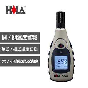HILA HA-5040 數字溫濕度計