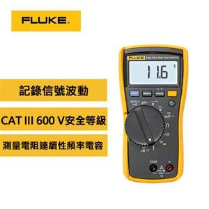 Fluke福祿克 116數字HVAC萬用表
